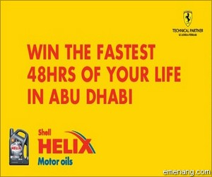 Shell Helix 'Win the fastest 48hrs of your life in Abu Dhabi' Contest