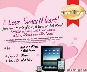SmartHeart 'i Love SmartHeart' Contest