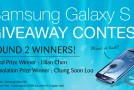 [Result] New Zealand Natural's Samsung Galaxy SIII Round 2 Giveaway contest winner