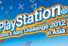 Sony PlayStation® Games & Apps Challenge 2012