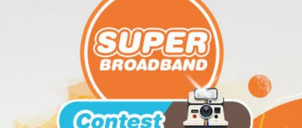 U Mobile Super Broadband Contest
