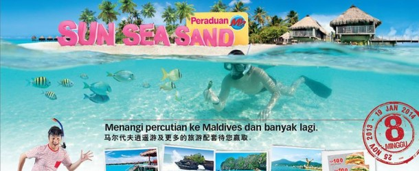"Peraduan "" Sun Sea Sand "" Marrybrown"