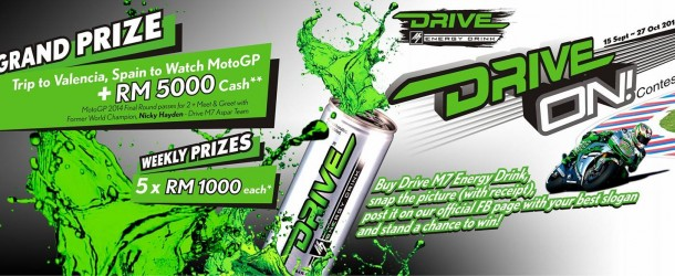 Drive On Contest