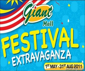 Giant Mall 'Festival Extravaganza' Contest