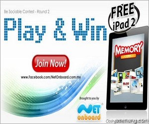 Net OnBoard 'Play & Win' Contest