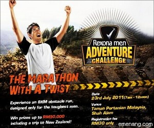 Rexona Men Adventure Challenge 2011